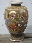 Satsuma vase en céramique 7 personnages