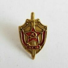 Rare breast badge KGB of the USSR. Brass.