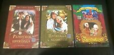 3 DVD Czech & German Fairy Tale Movies in Russian Princess Беляночка и Розочка +