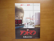 Ant-Man Marvel MOVIE FLYER mini poster Chirashi Japanese
