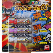 Bandai Power Rangers Juden Dino Charge Kyoryuger Dino Charge Cell Set of 01 NEW