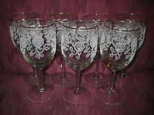 LOT OF 7 INTRICATELY DETAILED & FROSTED WINE GLASSES WITH GOLD RIMS - STUNNING!