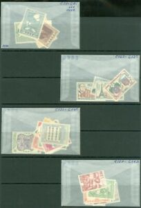 EDW1949SELL : PERU Nice collection of 4 Complete VF, MOG Air Mail sets. Cat $41.