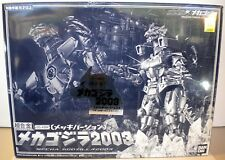 "BANDAI 2003 MECHAGODZILLA 2002 CHOGOKIN GD-45M (METALLIC) 7"" SC FIG NEW GODZILLA"