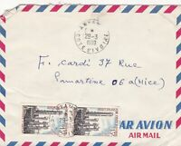 French Colonies Air Mail 1969 Cancels Refinery D'Abidjan Stamps Cover Ref 44742