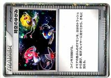 POKEMON JAPONAISE HOLO N° 012/012 TIME-SPACE DISTORTION From PtR Purpl Stamp ...