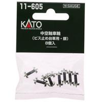 Kato 11-605 Axis Wheel Metal Silver 8pcs - N