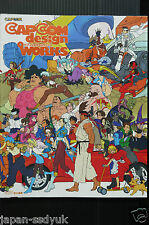 JAPAN CAPCOM design works Street Fighter Night Warriors