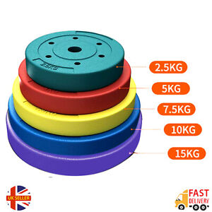 Weight Plates Set Vinyl 1inch Standard Gym Lifting Barbell 2.5/5/7.5/10/15kg