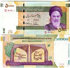 Rials 50000 Pounds bankfrische Banknote UNC Middle East (Sammlung)