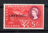British KUT QEII 1960 5/- Official LHM SG#020 WS16002