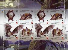 Ukraine 2016 MNH Bechstein's Bat WWF 8v M/S Bats Wild Animals Stamps