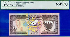 Bahrain 1/2 Dinar L.1973 SCWPM # 7 Monetary Agency- Gem-New # 906637