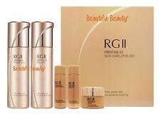 Somang RGII Prestige EX Total Aging Care Skin Softner & Emulsion 2pcs Set / RG2