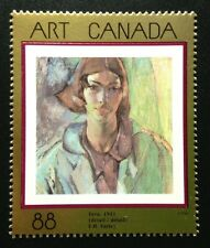 """Canada #1516 MNH, Masterpieces of Canadian Art """"7"""" Stamp 1994"""