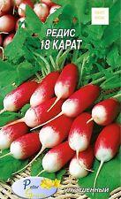 Planteurs Pot de fleurs Pflanzhilfe pflanzautomat oignon planteurs CARAT VERT 25 cm