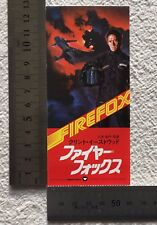 VINTAGE MOVIE TICKET STUB JAPAN FIREFOX 1982 Clint Eastwood F/S