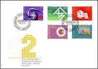 FDC Suisse - Timbres poste spéciaux  18.2.1982