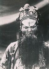 VIÊT NAM c. 1935 - Comédien Annamite Masque  Indochine - DIV 11257