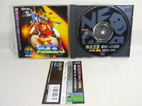 NEO GEO CD SUPER SIDE KICKS 3 III with SPINE CARD * Neogeo SNK Japan Game nc