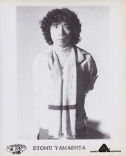 Vintage Press Photo - STOMU YAMASHTA - Arista Records Photo