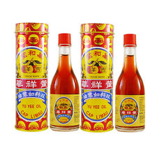 Yu Yee Oil Cap Limau 22Ml X 10 bottles, Relief Baby Colic Stomach Wind