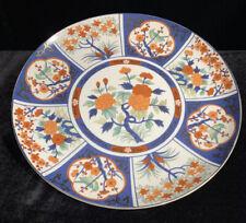 """Andrea By Sadek, Japan Imari 10 3/8"""" Dinner Plate 8560"""