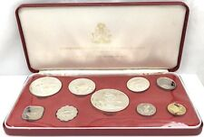 1973 Commonwealth of the Bahama Islands 9 Coin Proof Set with COA & Box