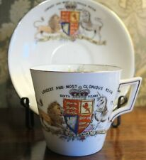 Victorian Royal Commemorative China Cup & Saucer (2)