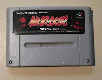 Fatal Fury Garou Densetsu Ntsc J Import Super Famicom Cart Only