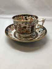 Unusual Antique Gaudy Welsh Trio, Cup, Saucer and Plate