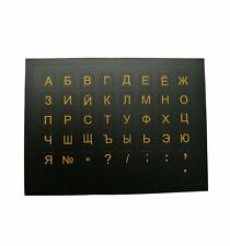 Russian Cyrillic Keyboard Stickers Yellow Lettering on Black Background mini