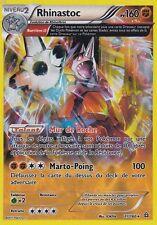 Carte Pokémon Rhinastoc 160pv 77/160  Holo Full Art  Primo Choc