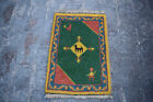 Y1833 Small hand knotted afghan small Tribal wool rug, 1'4 x 2 ft / Nomad's rug