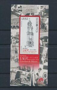 LO29119 Macau stamp anniversary good sheet MNH
