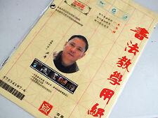 12 JAPANESE YELLOW SQUARE BRUSH SUMI CALLIGRAPHY WRITING CHINESE RICE PAPER