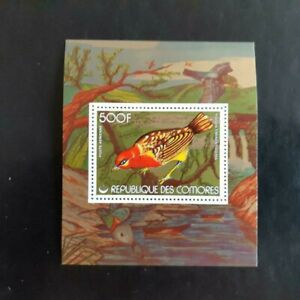 Comores Bloc n° 12 Oiseau ** Bird 1978 Poste aérienne Neuf sans charnière MNH