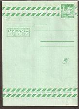 Hungría 1978. Aero-gramo Envelope (estampillada sin montar o nunca montada) Sim 9. avión en aeropuerto, artículo escaso.