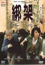Kidnap DVD Karena Lam Rene Liu Cheung Chi Lam NEW R0 Eng Sub