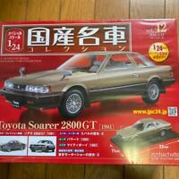 Mint Japan Famous Car Collection 1/24 Toyota Soarer 2800Gt