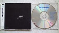 Yohji Yamamoto / Yukihiro Takahashi – LA PENSÉE CD Pony Canyon Inc. PCCA-00858