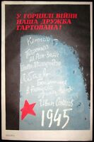 Original Old Poster USSR Soviet ☭ Russian Soldier Red Star Victory World War II