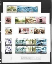 NEW ZEALAND 2006 7 M/S OF 75th ANNIV OF HAWKES BAY EARTHQUAKE  MNH
