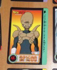 DRAGON BALL Z GT DBZ HONDAN PART 18 CARDDASS BP CARD REG CARTE 72 JAPAN 1994 **