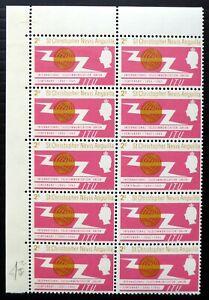 St KITTS & NEVIS 1965 ITU 2c Variety on Row 5 No 2 DL862