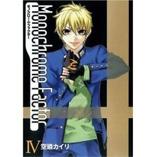 Monochrome Factor #4 Manga Japanese First Limited Edition / SORANO Kairi w/extra