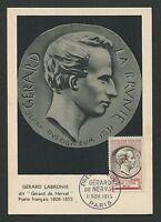 FRANCE MK 1955 LABRUNIE DICHTER POET MAXIMUMKARTE CARTE MAXIMUM CARD MC CM c9469