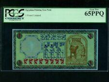 Egypt:P-NL,1 Pound ,Undated * Printing Test Note * PCGS Gem UNC 65 PPQ *