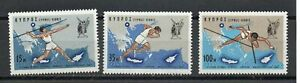 Cyprus #Mi295-Mi297 MNH 1967 Map Javelin Running High Jump Nike [300-302]