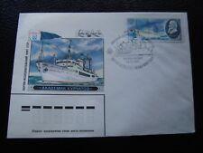 RUSSIE - enveloppe 25/12/1979 (B15) russian